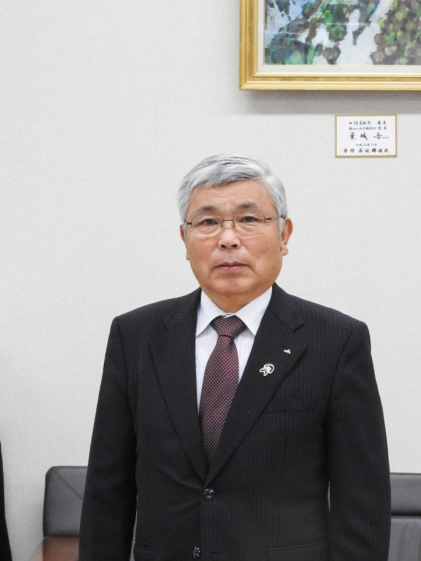代表理事組合長 井澤 春雄